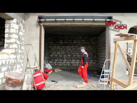 видео: Монтаж гаражной  роллеты alutech профиль ag77 c улитками на радиоуправлении
