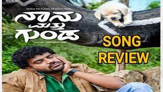 nanu-mattu-gunda-kannada-movie-al-song-review-shivaraj-kr-pete-karnataka-tv