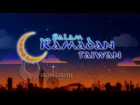 SALAM RAMADAN - TAIWAN SCREENER