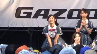 2015年11月08日 TOYOTA GAZOO Racing PARK スーパーフォーミュ...
