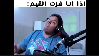 فورت نايت - شكلي اذا فزت القيم هههههه ( لقطات مضحكة ) - fortnite