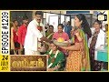 Vamsam வம்சம் Tamil Serial Sun TV Epi 1239 24 07 2017 Vision Time