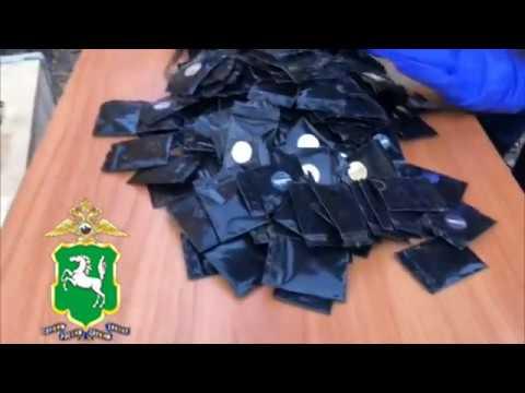 Под Томском нашли более 13 килограммов наркотиков