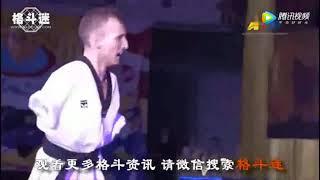 只剩一条腿的跆拳道高手如何战斗?请看这个!