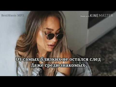 Мари Краймбрери - Мой май (lyrics/текст песни) (Official Audio)