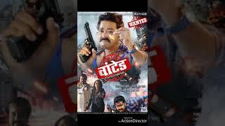 Wanted movie release date हुआ फाइनल वांटेड फिल्म 18 मई को होगी रिलीज