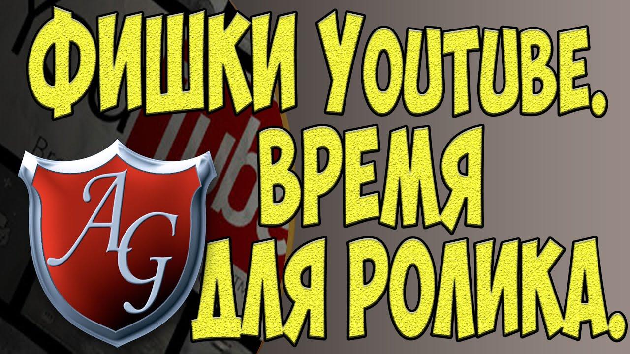 YouTube Википедия 69