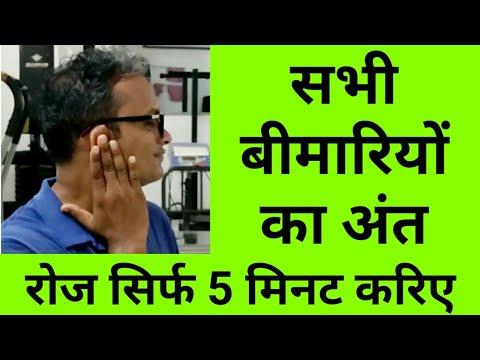 Video - 🕉️ namah shivay ✔️         @ health tips         https://youtu.be/iTcqDjM08RE