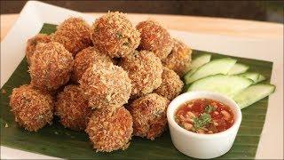 "Shrimp Cake ""tod Mun Goong"" - Party Appy - Hot Thai Kitchen!"