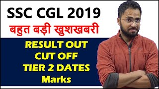 SSC CGL 2019 Tier 1 Result, Cut Off, Tier 2 Dates, Marks out Latest News