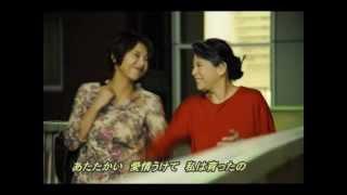映画かあちゃんに贈る歌エンディングソングです。 この歌は、ありがとう...