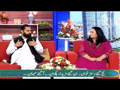 Aaj Pakistan with Sidra Iqbal | EID Special | Day 1 | 21st July 2021 | Part 3