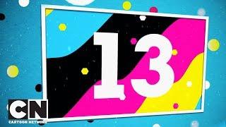 Новогодний отсчет | Подарок #13 | Cartoon Network