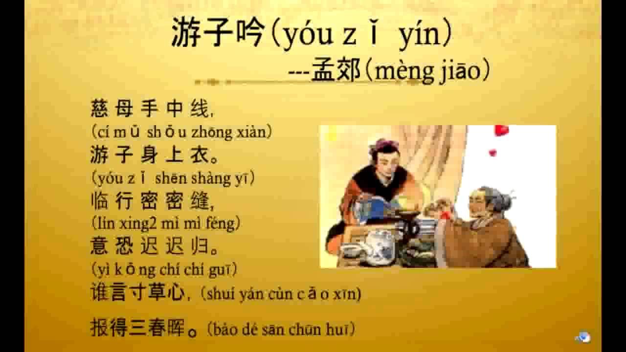 Youziyin