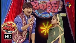 Rocking Rakesh Performance | Extra Jabardasth | 10th August 2018 | ETV Telugu
