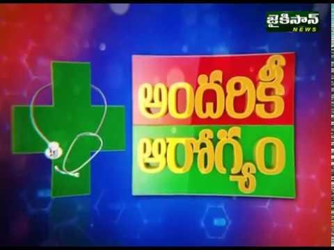 Ayurvedic Treatment For All Diseases | Dr.Namratha Reddy | Jaikisan news