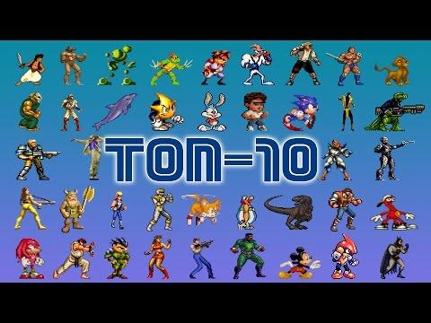 Топ10: Лучше 16 битные игры