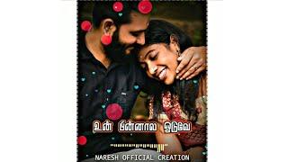 Gana prabha love failure Song Whatsapp status | Pulling failure  Chennai gana songs whatsApp status💕