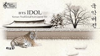 BTS IDOL 국악 버전 Korean Traditional Instrument Ver