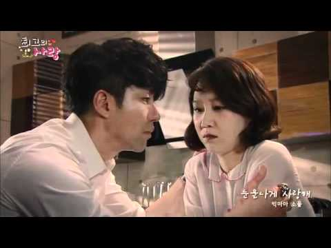 [Official MV] The Greatest Love [Tears Of I Love You]Bigmama Soul  OST Part 6
