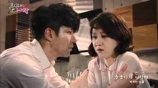 [Official MV] The Greatest Love [Tears Of I Love You]Bigmama Soul  OST Part 6 MP3