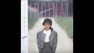 Yoko Minamino - Magarikado Shinkirou (COVER) Espero les guste este ...