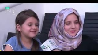 Shahid Afridi Daughter Support Shoaib Malik At PSL