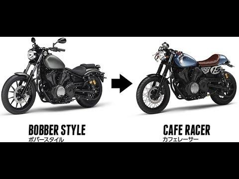 2014 yamaha xvs950 bolt to café racer concept bike conversion