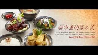 Tingkat Catering Singapore from City Gourmet