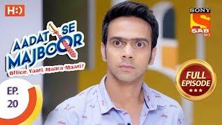 Video Aadat Se Majboor - आदत से मजबूर - Ep 20 - Full Episode - 30th October, 2017 download MP3, 3GP, MP4, WEBM, AVI, FLV November 2017