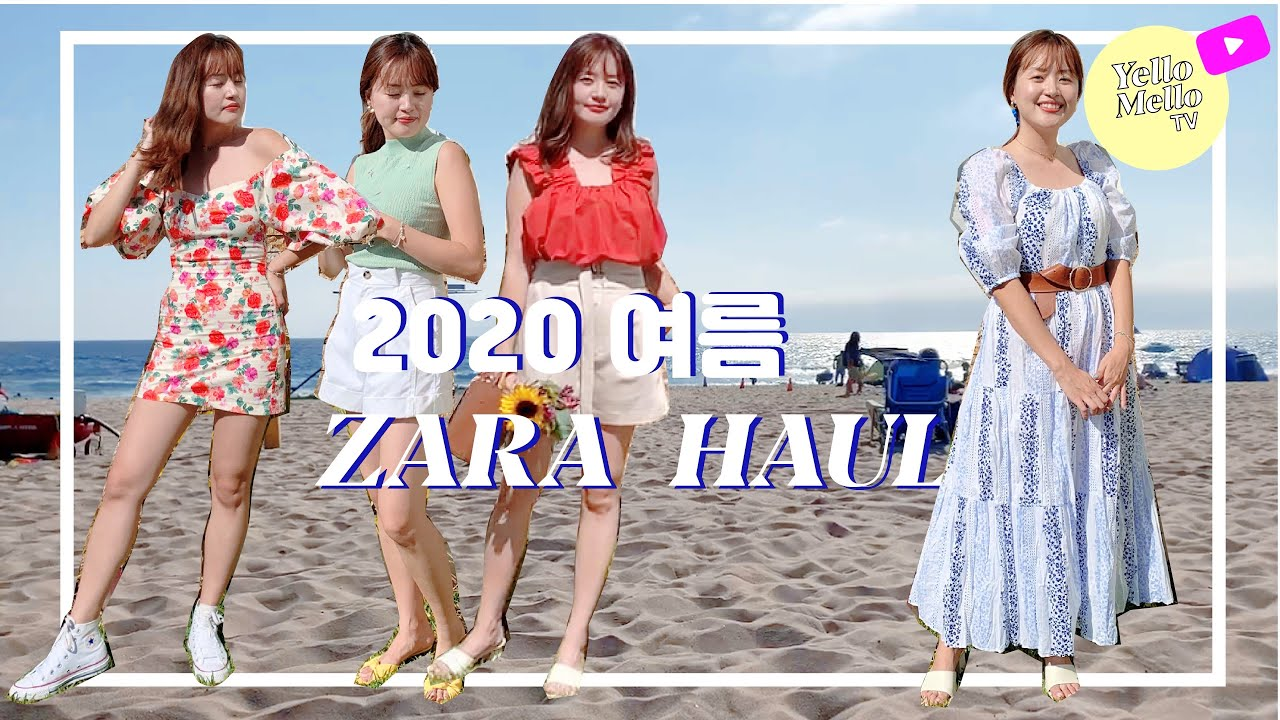 자라 여름 하울 - 바닷가로 놀러가기 전 쇼핑 🌴 💙  휴가지에서 입기 좋은 여름 스타일 - ZARA HAUL