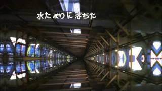 EGO-WRAPPIN' - サニーサイドメロディー