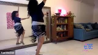 פרומו לשיעור מתקדמות ריקודי בטן אונליין עם יעל בקר