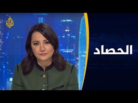 الحصاد- المجلس الأعلى للدولة في ليبيا يعلق مشاركته في محادثات جنيف  - نشر قبل 8 ساعة