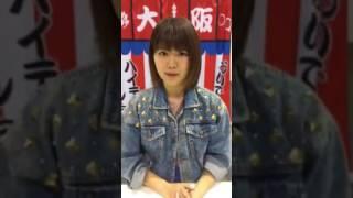山内鈴蘭 紅白歌合戦 PR動画.