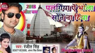 Bhojpuri Bolbum Mp3 Songs | Univerthabitat