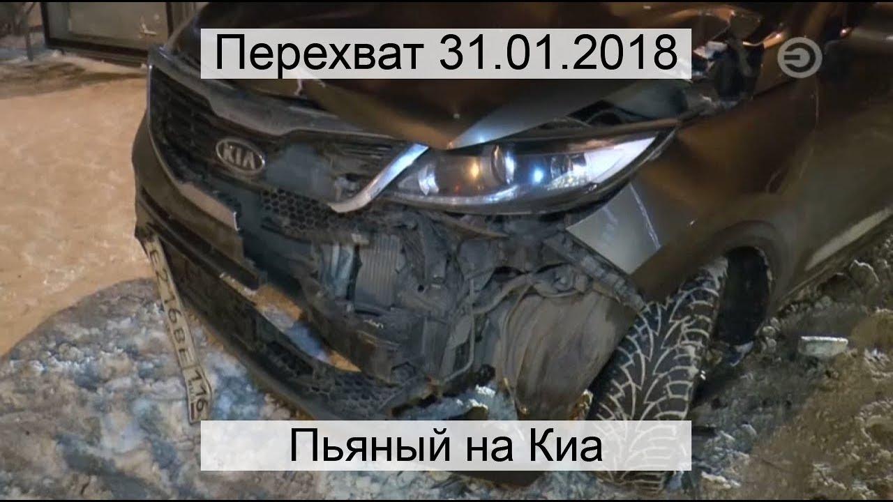 Противотуманные фары Renault Logan(2005-2014)RN099B. - YouTube
