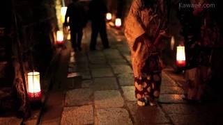 [HD]京都東山花灯路2010 Kyoto Higashiyama Hanatouro 着物 Kimono 綺麗 Beautiful