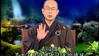 大势法师 (2.无价的宝藏-缘起正法) Venerable Da Shi (2.Priceless Treasure - The Law of Dependent Origination)