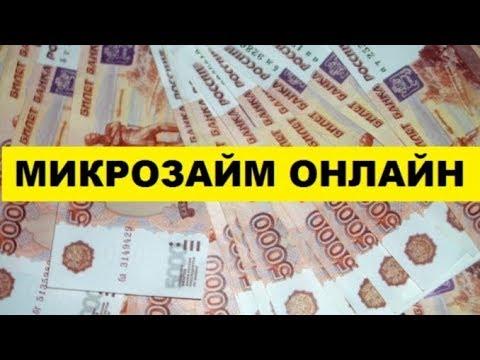 Онлайн заявки на кредит вологда помогу взять кредит в ульяновске