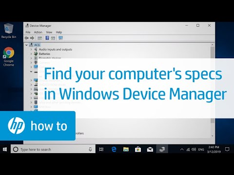 How To Find Your Computer Specifications Using Windows Device Manager | HP Computers | HP