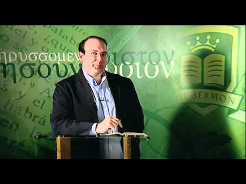 Mike Reeves - The other Lord's Prayer