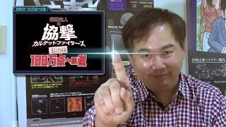 2018/8/26 ゲームイベント開催!詳細情報はコチラから! http://www.lof...