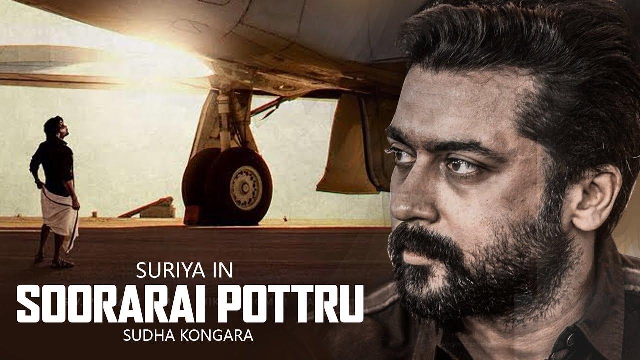 Soorarai Pottru - Suriya38 Official First Look Reaction   Suriya   Sudha  Kongara - YouTube