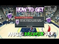 NBA 2K17 HALL OF FAME ANKLE BREAKER BADGE | THE EASIEST WAY!!!!
