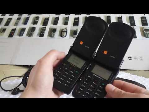 Retro phone Show Motorola starTac mr701