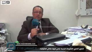 مصر العربية |  التطوير الحضري: المشروعات الجديدة  تراعي ظروف ساكني العشوائيات