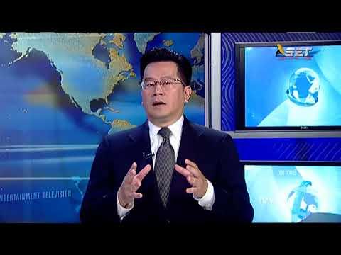 Di Trú Xã Hội | SET TV | 09/21/2017