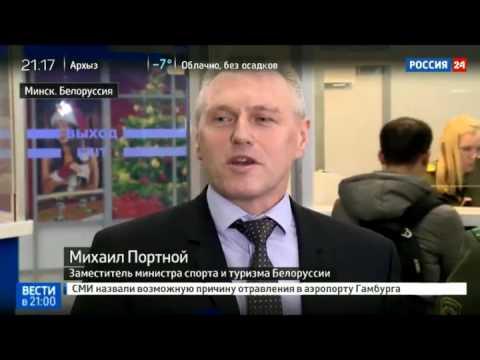 Газета Вечерний Минск