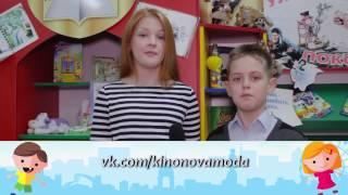 Передача ''Дети в городе'' Харьковская Областная Библиотека для детей